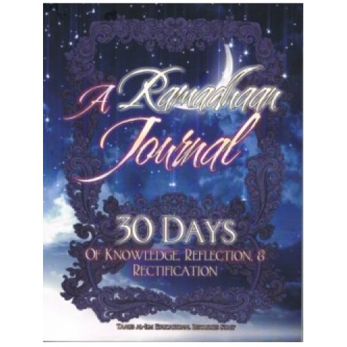 A Ramadhaan Journal: 30 Days of Knowledge