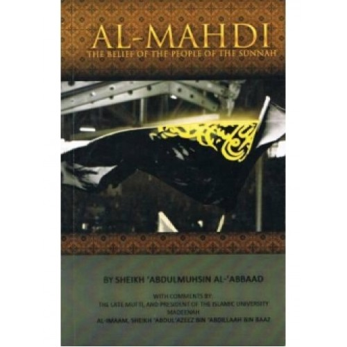 Al-Mahdi: The Belief of The People of The Sunnah