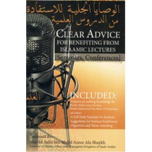 Clear Advices for Benefitting from Islamic Lectures PB
