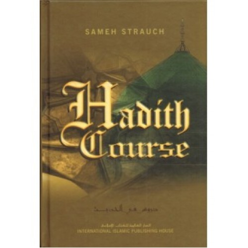Hadith Course HB