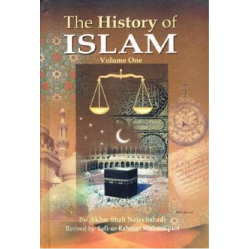 The History of Islam, 3 Vol. Set, $60 Total