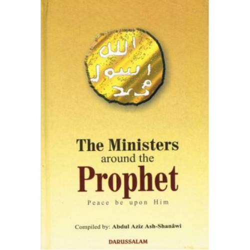 The Ministers Around the Prophet (Peace be Upon Him)