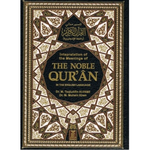 Noble Quran ARB-ENG Deluxe Edition XLHB