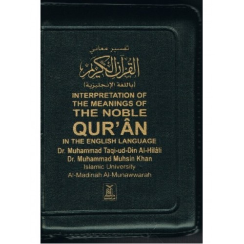 Noble Quran PK with Zipper