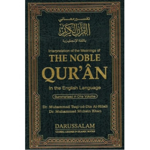 Noble Quran Page By Page Fine Paper LGHB