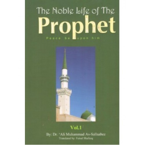 The Noble Life of the Prophet 3 Volumes Set