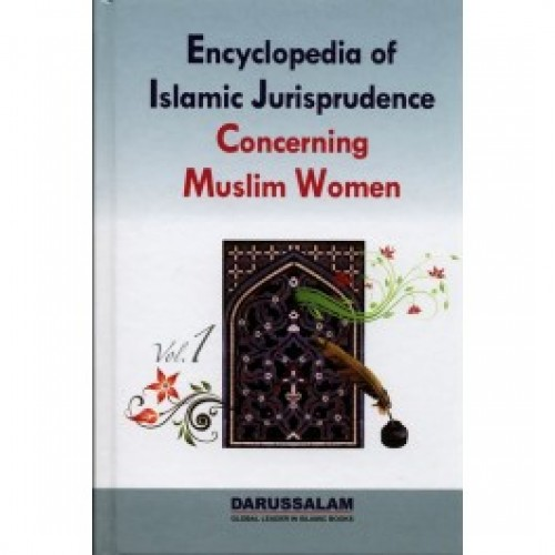 Encyclopedia of Islamic Juristprudence Concerning Women