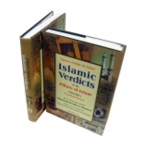 Fatawa Arkan-ul-Islam (Islamic Verdicts on the Pillars of Islam)