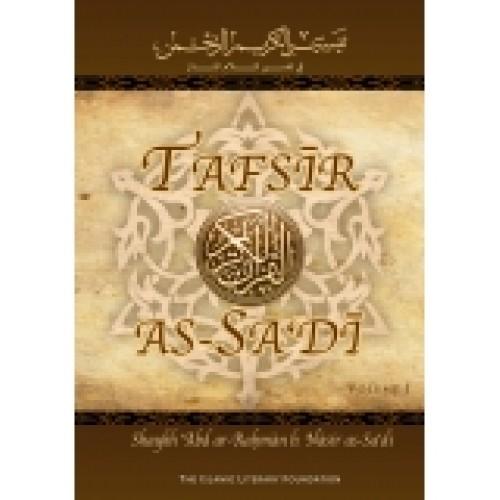 Tafsir As-Sa'di (Vol.1)