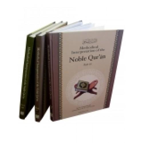 Methodical Interpretation of the Noble Quran (Tafsir Manhaji) - Part 28